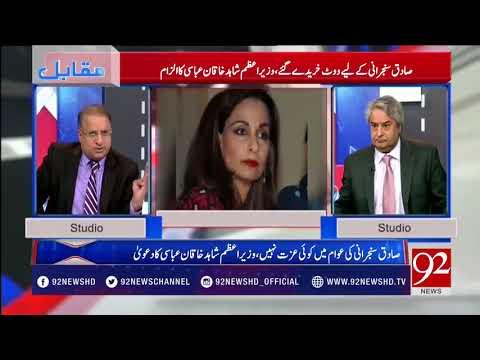 PM Khaqan Abbasi Refuses To Meet Chairman Senate Sadiq Sanjrani