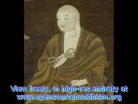 Kukai and Japanese Tantra or Shingon