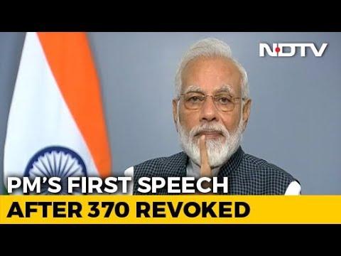 Watch PM Modi's Full Speech: