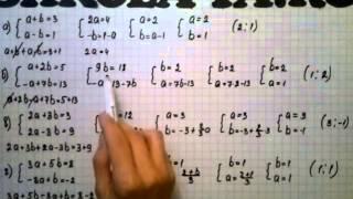 Алгебра 9 кл. Мордкович. Параграф 6.6