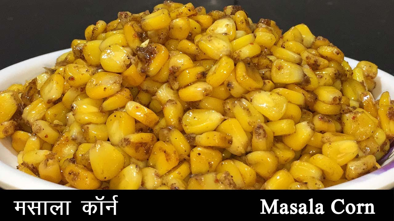 Masala corn recipe by indian food recipes hindi youtube masala corn recipe by indian food recipes hindi forumfinder Gallery