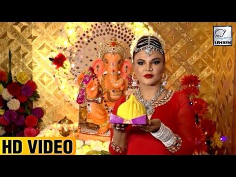 Rakhi Sawant's Ganpati Celebration 2017 FULL VIDEO HD | LehrenTV
