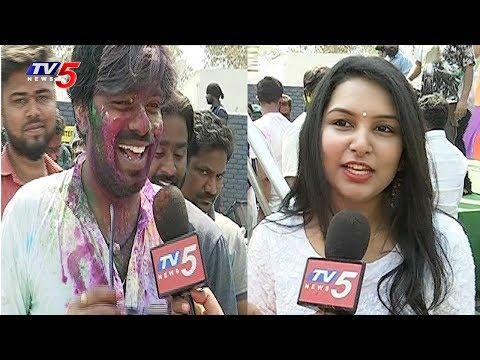 TV Artists Holi Celebrations At Gachibowli | Hyderabad