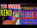 Keno $100.00 Buy in Cleopatra LOT OF BONUS PLAY FREE SPINS and Jackpots w/ Video Poker Intermission