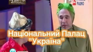 """Концерт """"Уральские пельмени"""", программа """"Лучшее""""."""