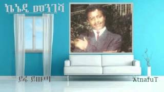 Kennedy Mengesha - Yifa Yiwuta ይፋ ይውጣ (Amharic)