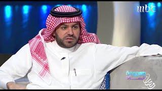 سعد الفرج: كان لدي ميل للناصرية وهاجمت القنصل البريطاني أنا وابن عمي دفاعا عن مصر