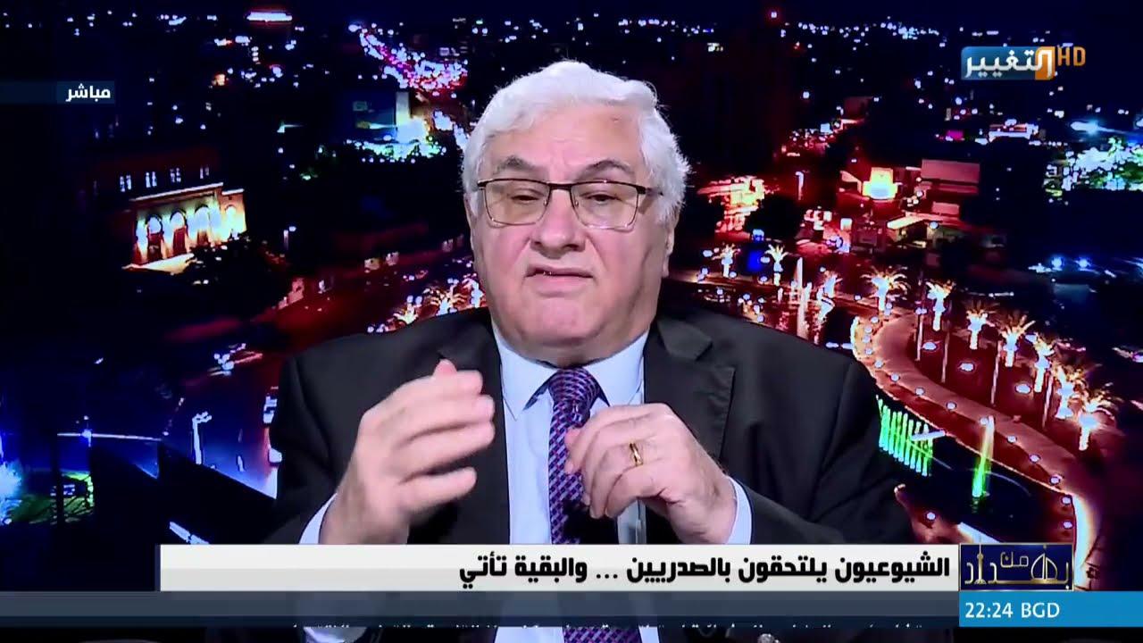 الرفيق رائد فهمي في برنامج من بغداد على قناة التفيير