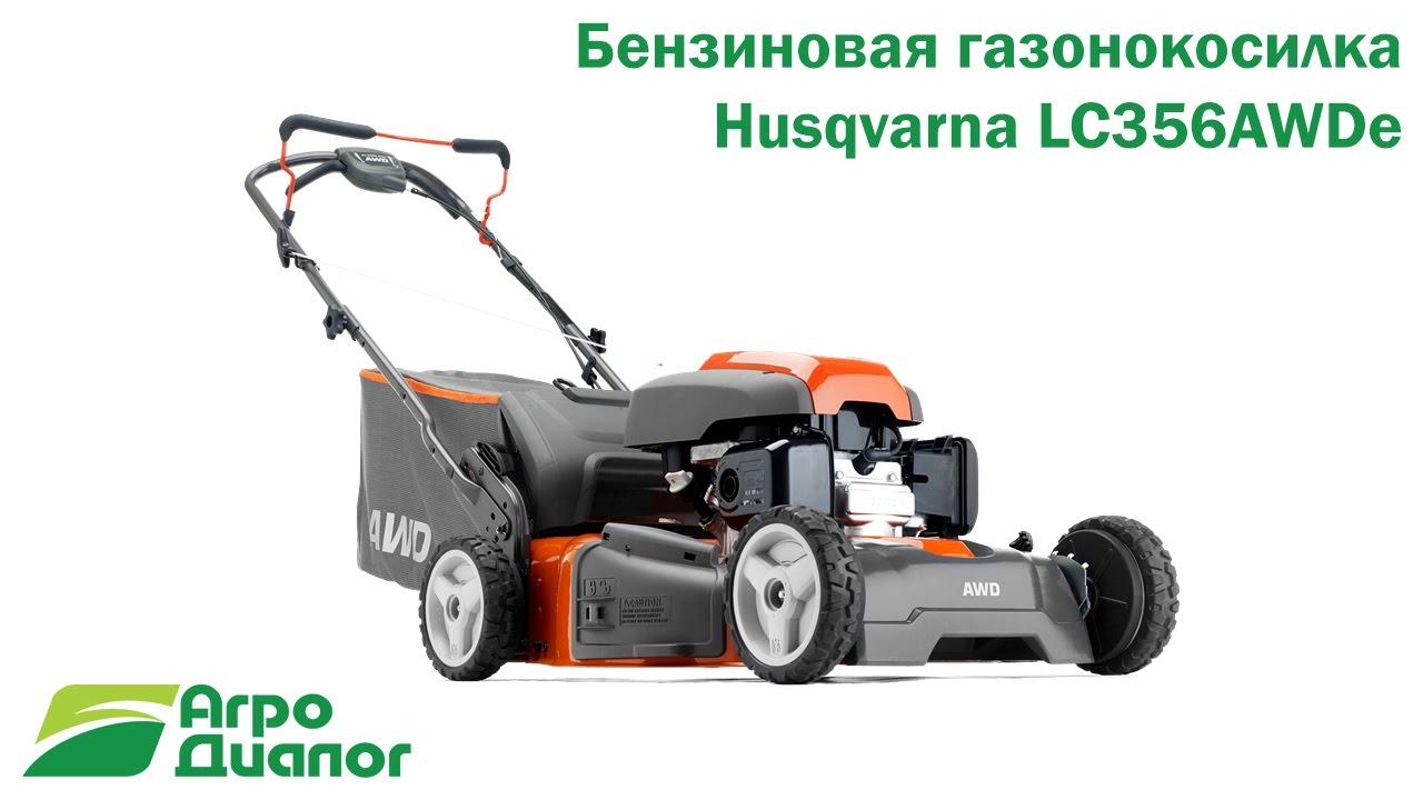 газонокосилка бензиновая Husqvarna Lc153