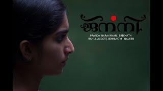 JANANI | Malayalam Short Film 2016 | Pranoy Narayanan | Sreenath | Rahul Accot