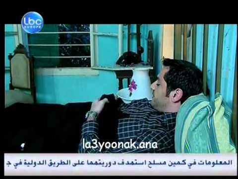 Al Sajeena المسلسل اللبناني السجينة الحلقة  8