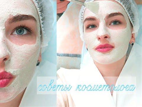 Противоречивые моменты косметологических процедур