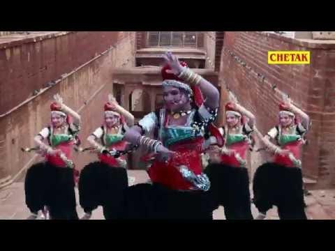 Runicha Me Morudo Mitho Bol  - Runicha Me Ghume Ghorliyo Chhama Chhama - Chetak