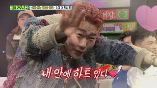 (Video Star EP.75) I Want to shoot advertising