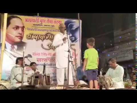 Bhim Jayanti Special Satyapal Maharaj At Amprapali Buddha Vihar Ambernath East