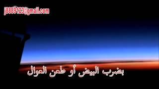 أكرم بآل مع الكلمات المنشد نايف الشرهان