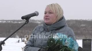 Урочистими заходами відзначили День Збройних сил України на горі Карачун