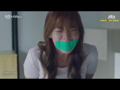 المسلسل الكوري عصر الشباب الحلقة 11 Age Of Youth