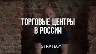 видео 100 лучших офисных и торговых центров России, Алтайский край