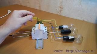подключение ТЭН в трехфазную сеть. Часть 2