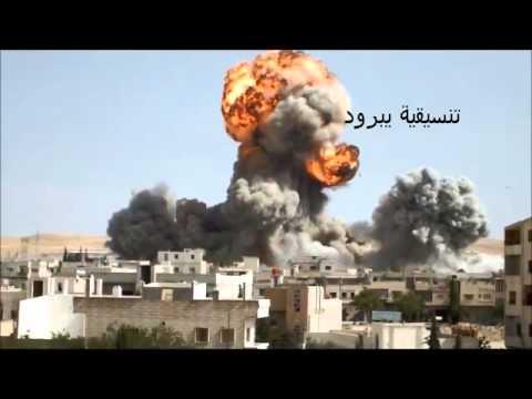 Allahu Akbar   video effect