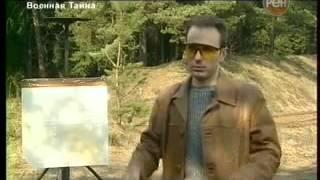 Газовые баллончики  Как пользоваться Газовыми баллончиками(КУПИТЬ Кобра-1 т.050-810-50-46, 097-113-88-55, 093-039-48-60 http://kobra-1.com.ua тест