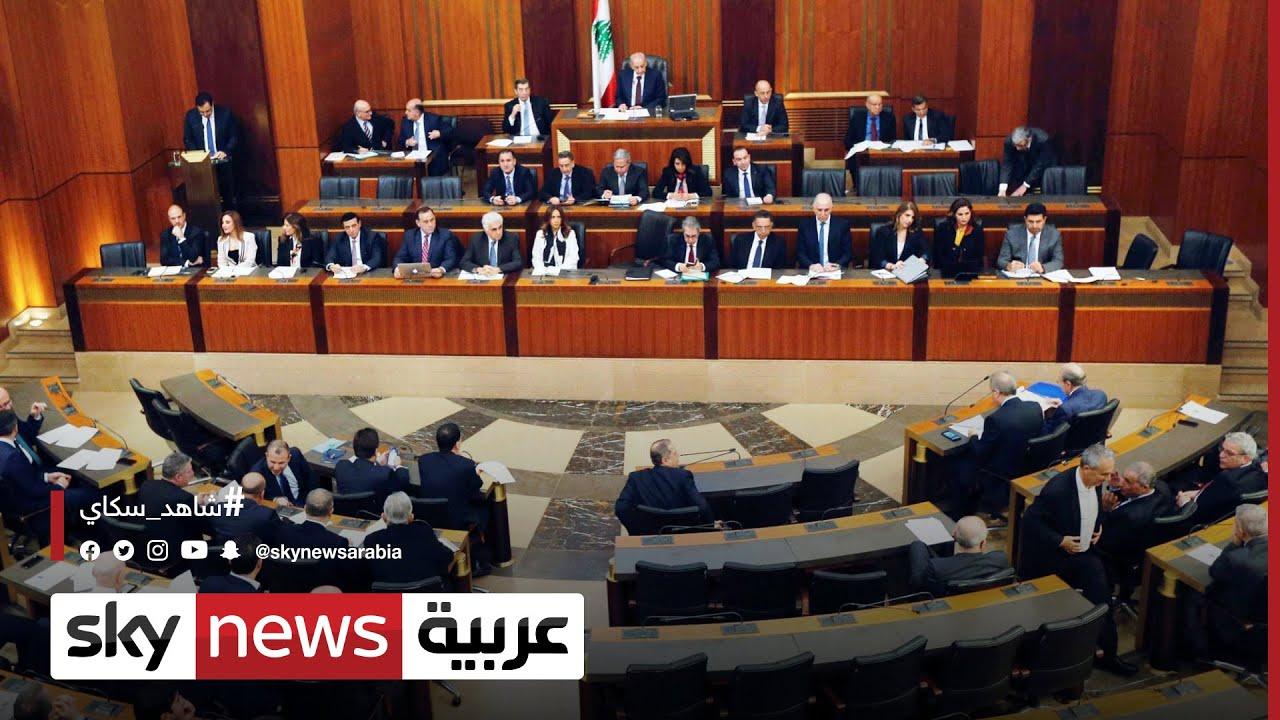 لبنان.. البرلمان يناقش البيان الوزاري لحكومة ميقاتي  - نشر قبل 18 دقيقة