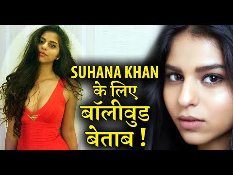 Thumbnail: Why Bollywood dying to launch 17 yrs Old Suhana Khan!