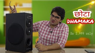 Best in Class Bluetooth Tower Speaker Omeewa MT-525X Review Hindi Tech Cloud