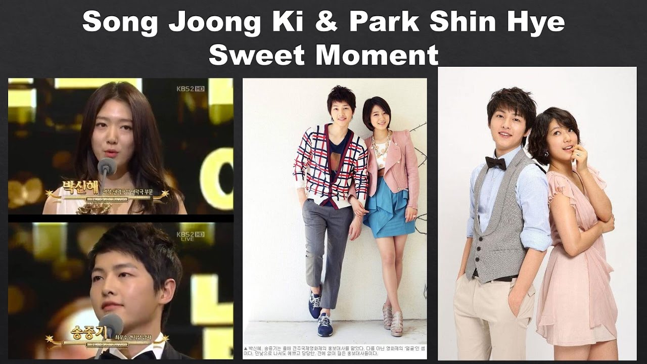 Song joong ki park shin hye dating rumors