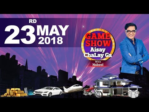 Game Show Aisay Chalay Ga - 23rd May 2018 - BOL News