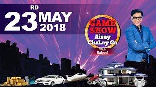 Game Show Aisay Chalay Ga 23rd May 2018 Full Episode | BOL News