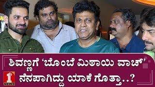 'ಜೋಗಿ'ಯಂತಹ ಸಿನಿಮಾ ಸಿಕ್ಕರೆ ಪಕ್ಕಾ ಮಾಡ್ತೀನಿ..! | Shivarajkumar | Missing Boy cinema