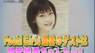 http://aibusaki.idolmoe.biz/