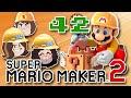 Super Mario Maker 2 - 42 - Getting Grumpy For God
