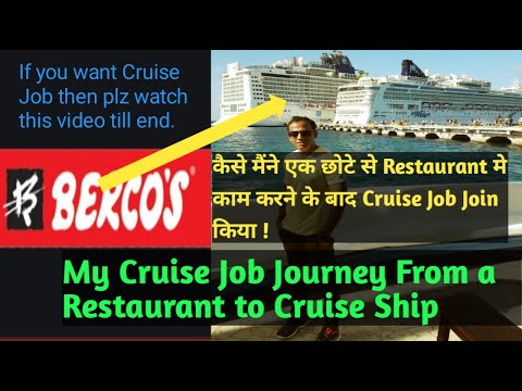 How I Join Cruise Job || My Journey To Get A Cruise Ship Job From A Small Restaurant