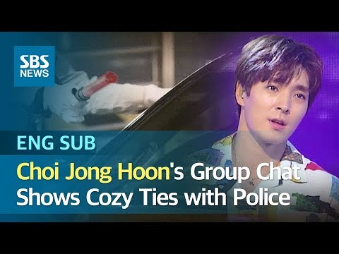 [Exclusive] Police Turned A Blind Eye To FTISLAND Choi Jong Hoon(崔钟训)'s DUI Charges? (ENG SUB) / SBS