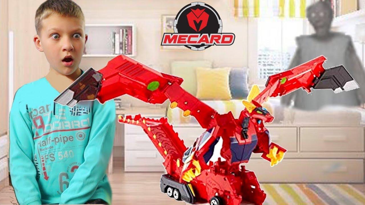 Проделки Гренни ?????????! Откуда взялся в доме робот Трансформер МЕГА Дракон ???? Мекард (Mecard) ?????