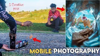 5 AMAZING MOBILE PHOTOGRAPHY Tips To Make Your Instagram Photos Viral (In Hindi)