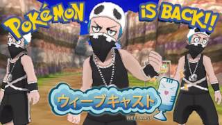 How Pokemon Got Its Groove Back - Weekly Weebcast Ft. Canipa