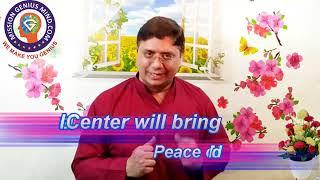 दुनिया में आपका नाम और पैसा हो  इसके लिए मणिपुर चक्र जागृत करें, Sanjiv Malik