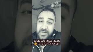 افجر استوري انستا حزين  | احمد اللمبي