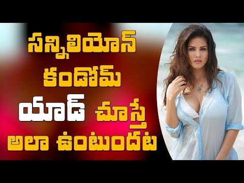 RPI demands ban on Sunny Leone''s Condom Ad || #SunnyLeone