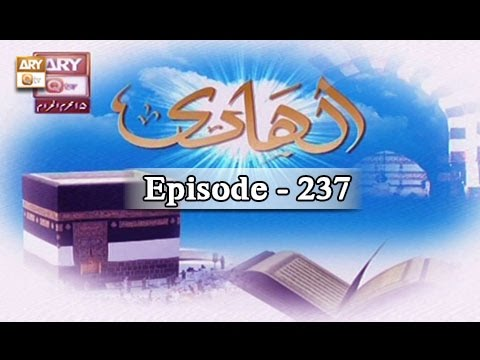 Download Al Hadi Ep 237 - Hazrat Adam A S Ki Taazeem Ka Pehlu - ARY QTV