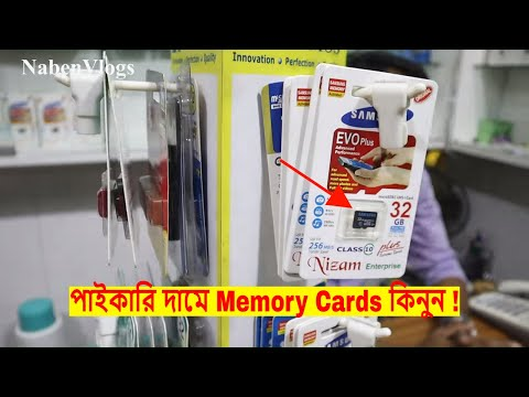 Memory Cards/USB Pen Drive Price In Bd 😱 Wholesale/Retail 🔥 Best Place & Cheap Price!!