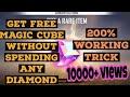 FREE FREE FREE MAGIC CUBE WITHOUT SPENDING ANY DIAMONDS 💎 || GARENA FREE FIRE BATTLEGROUND
