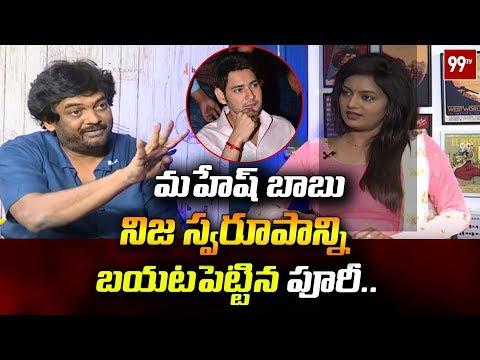 Puri Jagannath About Mahesh Babu Fans | #IsmartShankar | 99TV Telugu
