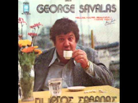 George Savalas - Greek Song