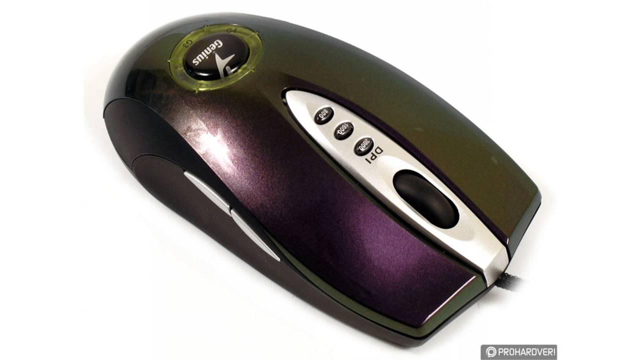 Genius Ergo 525X Laser Mouse Drivers for Windows XP