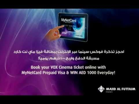 MAF Finance - My Net Card - Vox Cinema Promotion
